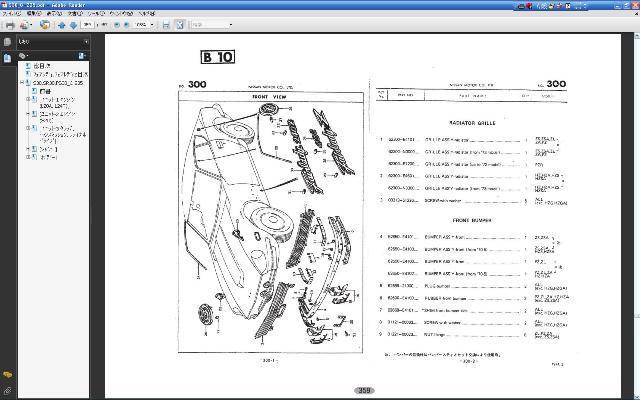 日産旧車パーツカタログVer.Ⅲ フェアレディZ 240ZG Z432 S30Z HS30 PS30 L28 L24 L20 S20エンジン 旧車部品検索 NISSAN ダットサン DATSUN_画像5