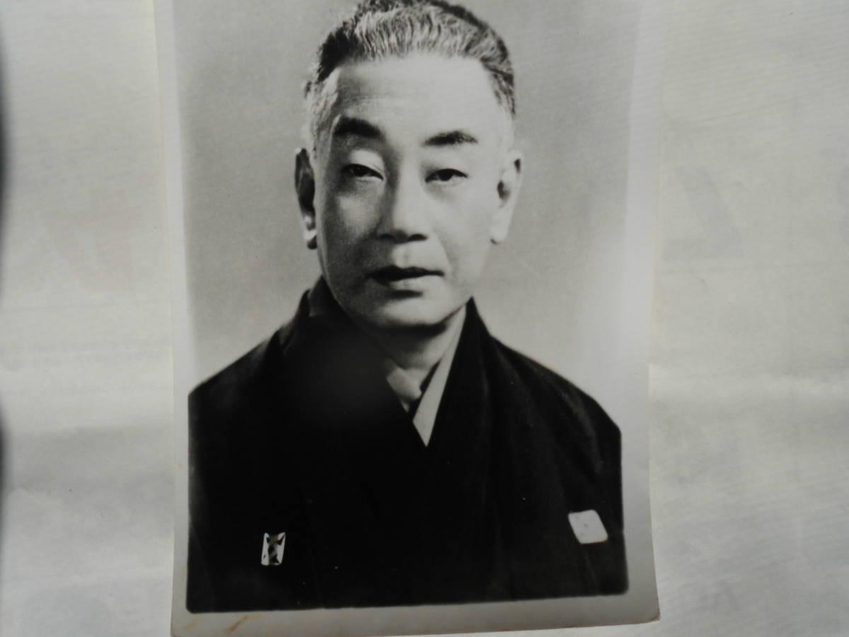 鴈治郎 中村 歌舞伎役者の系図(6)