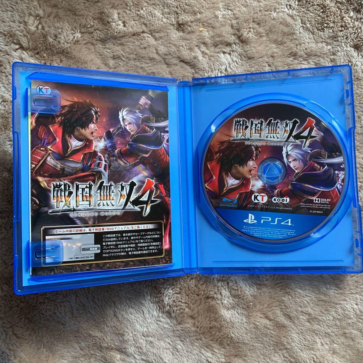 【PS4】 戦国無双4 [通常版]