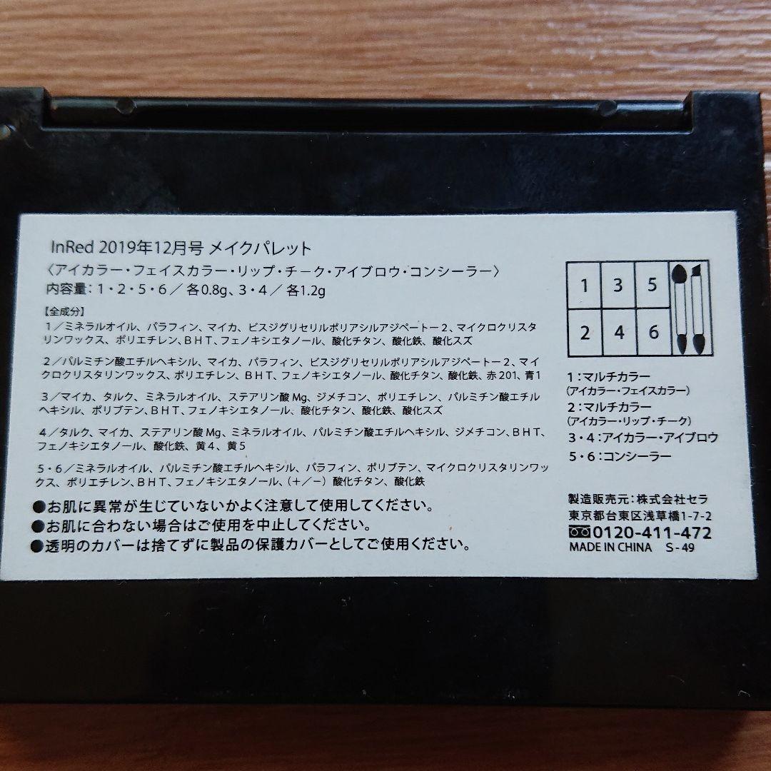 【 コスメ・まとめ買い 】 リップスティック メイクパレット