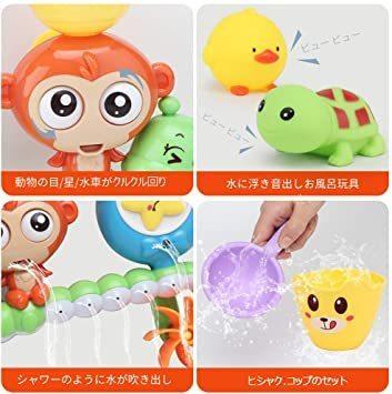 【新品】 Sotodik お風呂おもちゃ 水遊びおもちゃ シャワーおもちゃ 水おもちゃ 噴水おもちゃ 吸盤安定 子供 風呂 水車_画像5