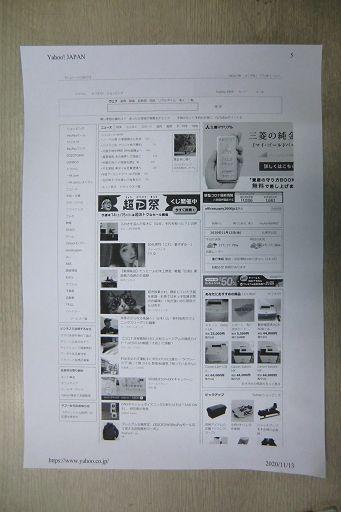 ◆中古 モノクロレーザー複合機【KONICAMINOLTAbizhub3320】残量不明トナー付き◆_画像9