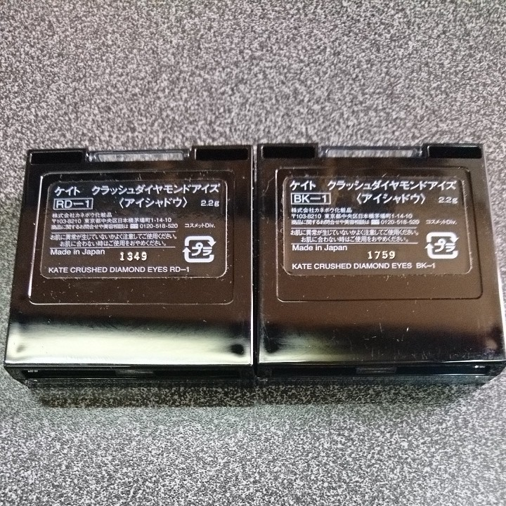 KATE クラッシュダイヤモンドアイズ ケイト アイシャドウ RD-1 BK-1