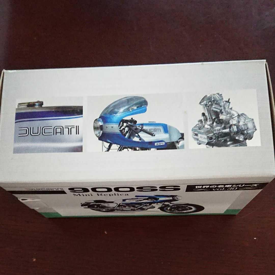 世界の名車 シリーズ DUCATI 900SS レッドバロン模型_画像3