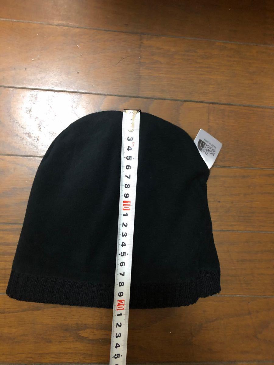 男女兼用ニットキャップ ビーニー ニット帽
