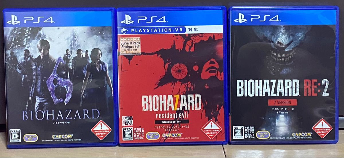バイオハザード6・7・RE:2 3本セット PS4ソフト