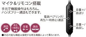 ★新品送料無料 Panasonic カナル型ワイヤレスイヤホン Bluetooth対応 ホワイト RP-NJ300B-K-W パナソニック白_画像10