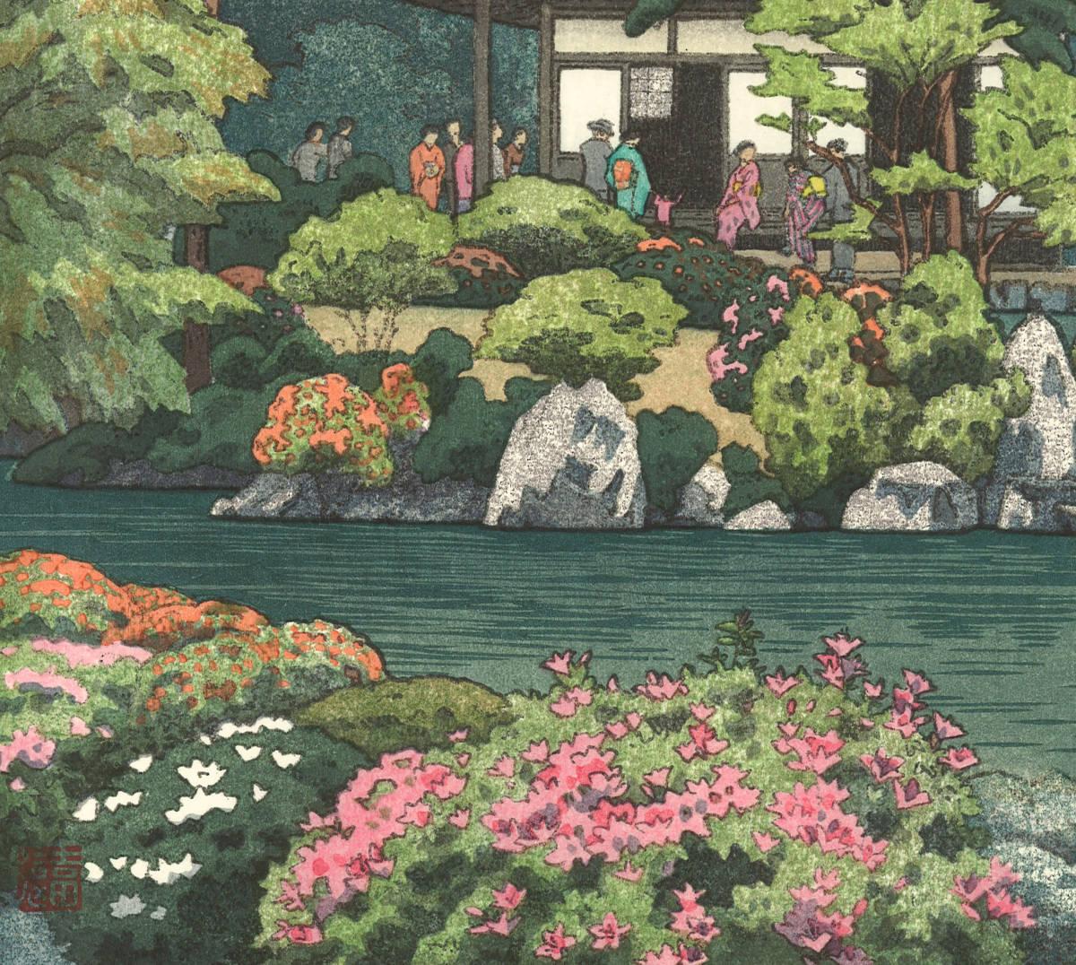 吉田遠志 木版画 015112 銀閣 Silver pavilion kyoto 初摺1951年   最高峰の摺師の技をご堪能下さい!!_画像10