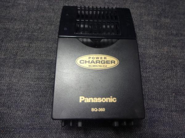 ★急速充電器PanasonicパナソニックBQ-360単3型&単4型2本バッテリーチャージャー充電器ニカド電池ニッケル水素電池_画像2