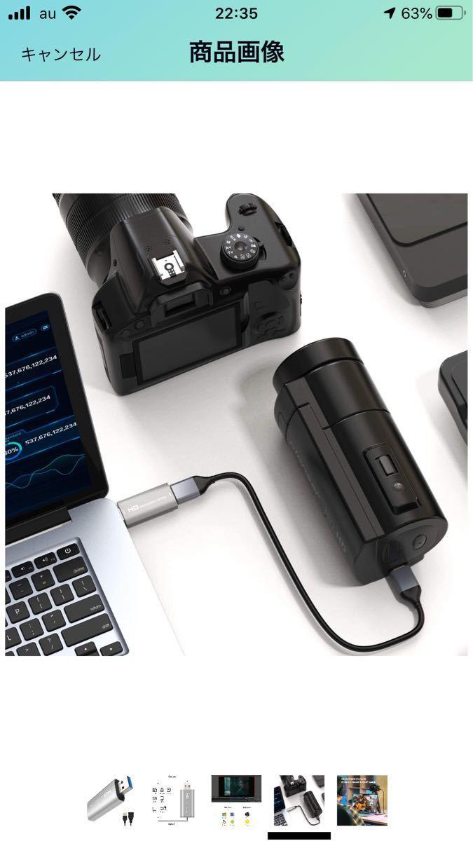 HDMI キャプチャード PS4 USB 2.0 30fps