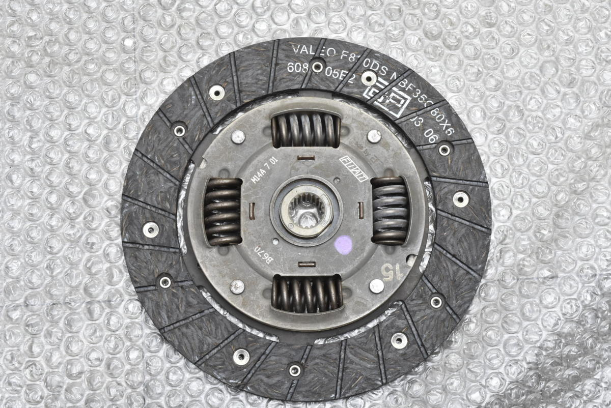 [ unused goods ]Valeo made clutch kit 3 point set Fiat Panda for product number :71744040 immediate payment possibility