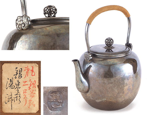 【夢工房】柿畠 甚吉 造 銀製 腰鎚目 棗形 煎茶 湯沸 銀瓶 箱入  354g 純度98.85%  HA-353