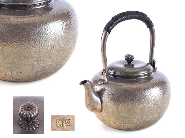 【夢工房】純銀 鎚目 菊摘蓋 煎茶 湯沸 銀瓶 純度99.9% 重さ561g   HA-361