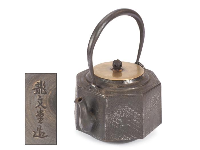 【夢工房】龍文堂 造 青海松紋様 八角 鉄瓶 煎茶道具  HA-207_画像1