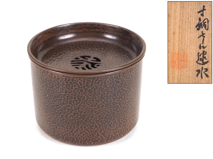 【夢工房】龍善堂 造 古銅 鎚目 煎茶 蓋付 建水 共箱 高さ7.9kg 重さ214g   HA-392