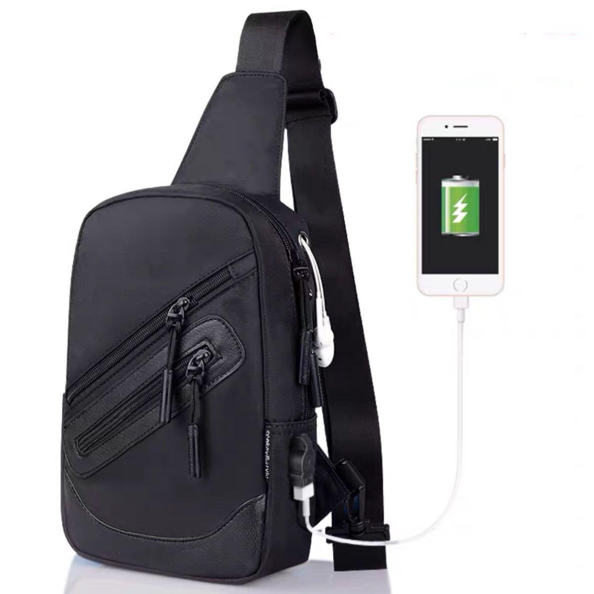 ボディバッグ ショルダーバッグ メンズ  USBポート付き 斜めがけバッグ