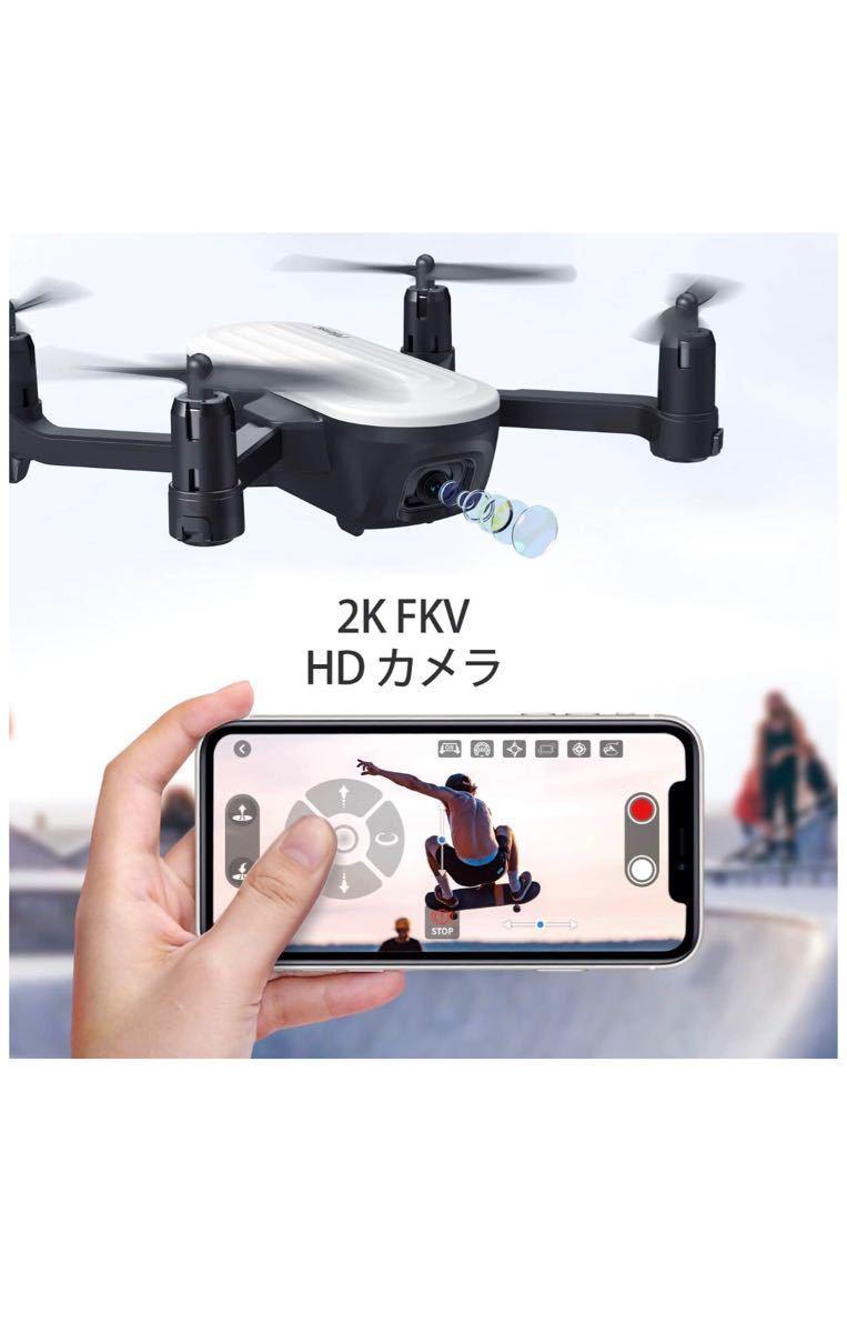 ドローン 小型 2K カメラ付き 折り畳み 初心者向け 高度維持 室内向け