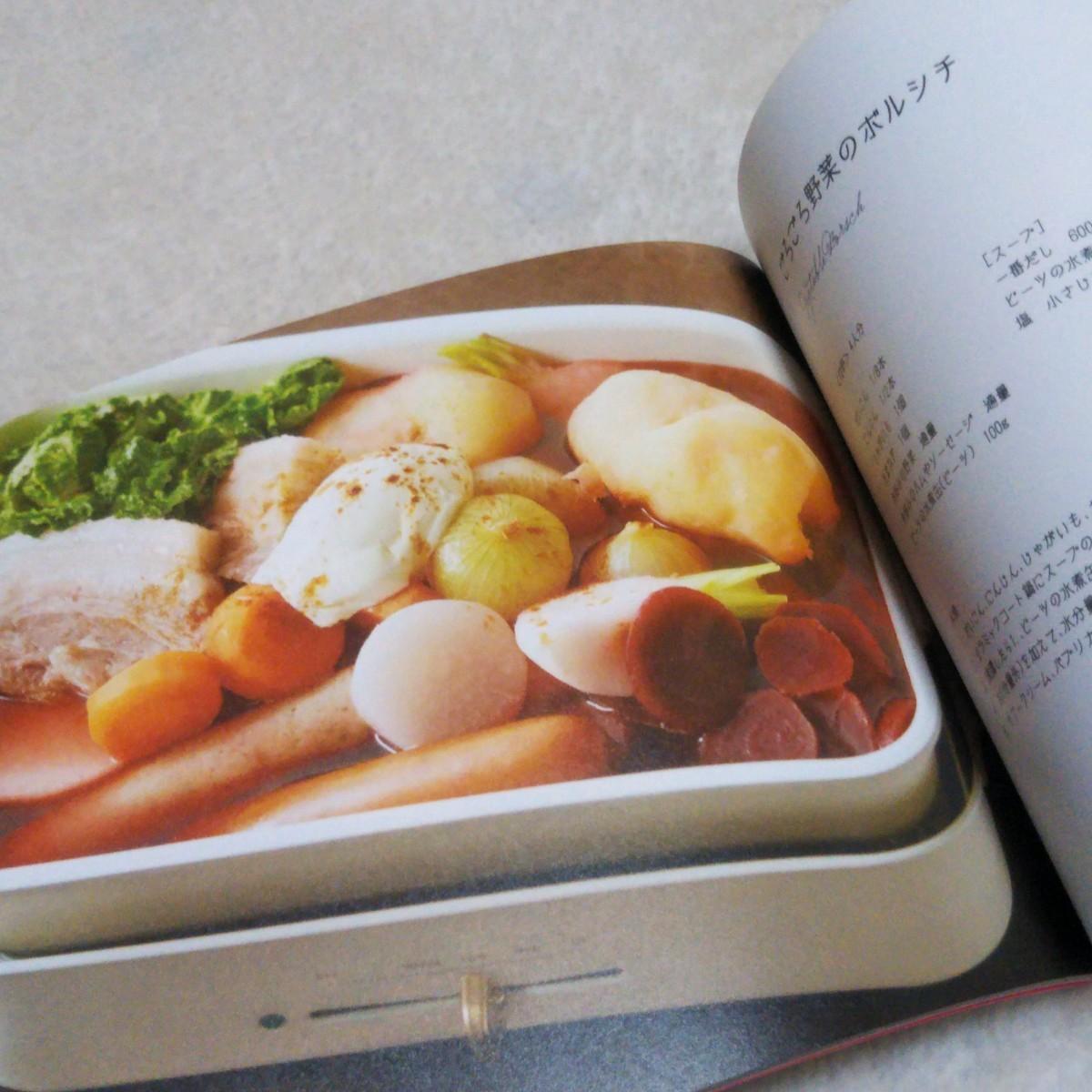 BRUNOコンパクトホットプレートテーブルパーティレシピBOOK