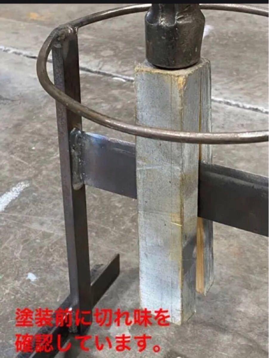 薪割り機マットブラック 自作 手作り ハンドメイド キャンプ ご購入ページ 補強
