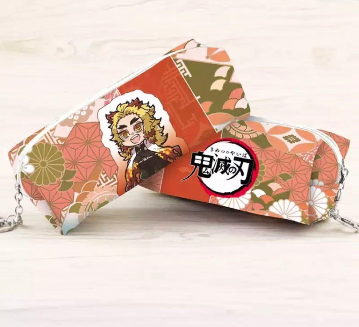 鬼滅の刃 煉獄杏寿郎 ペンケース