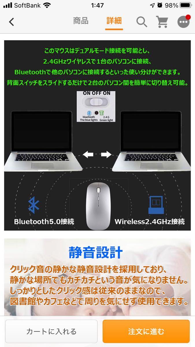 ワイヤレスマウス  マウス Bluetooth 4.0 無線 2.4GHz