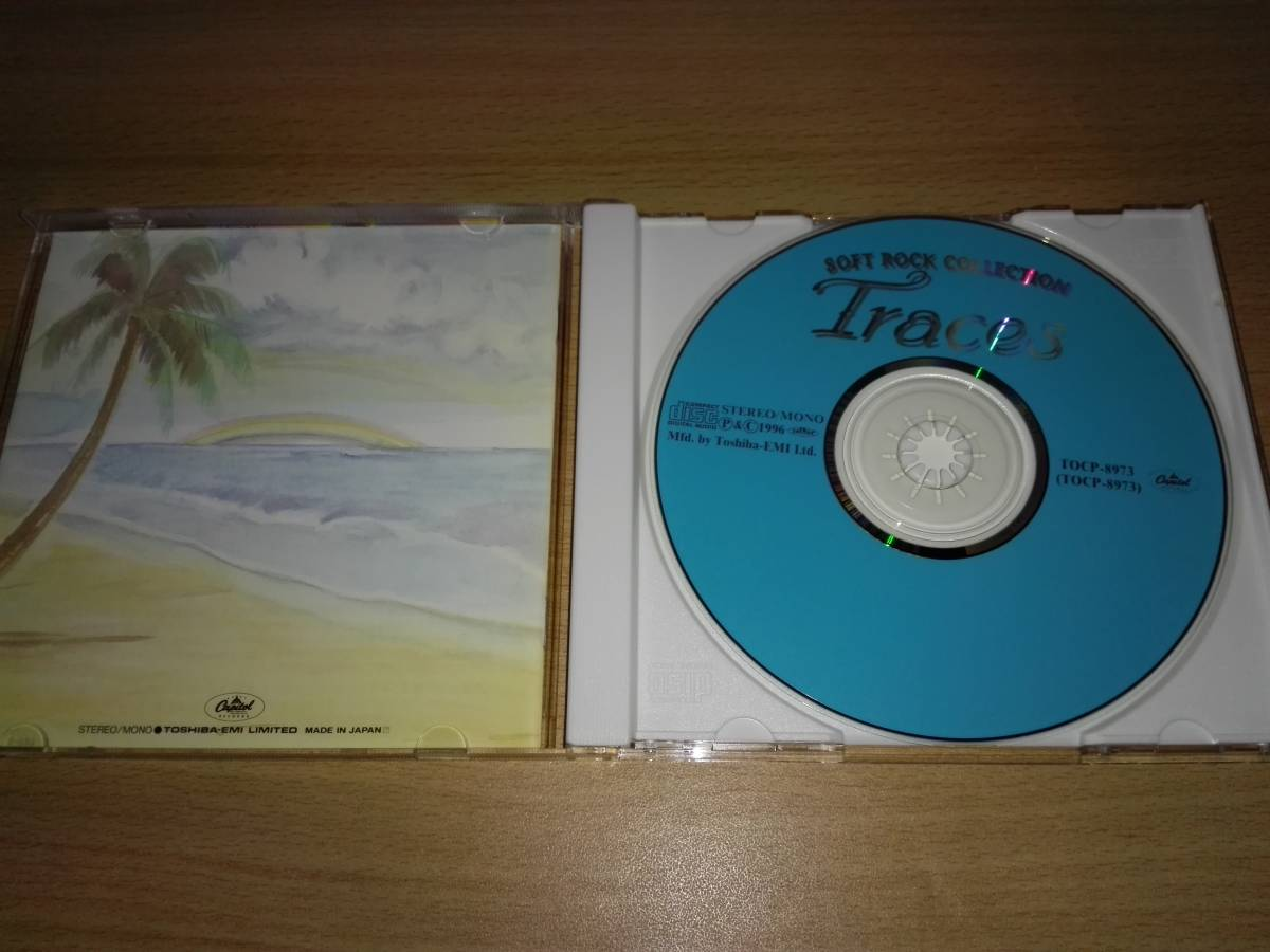 CD「Traces」SOFT ROCK COLLECTION