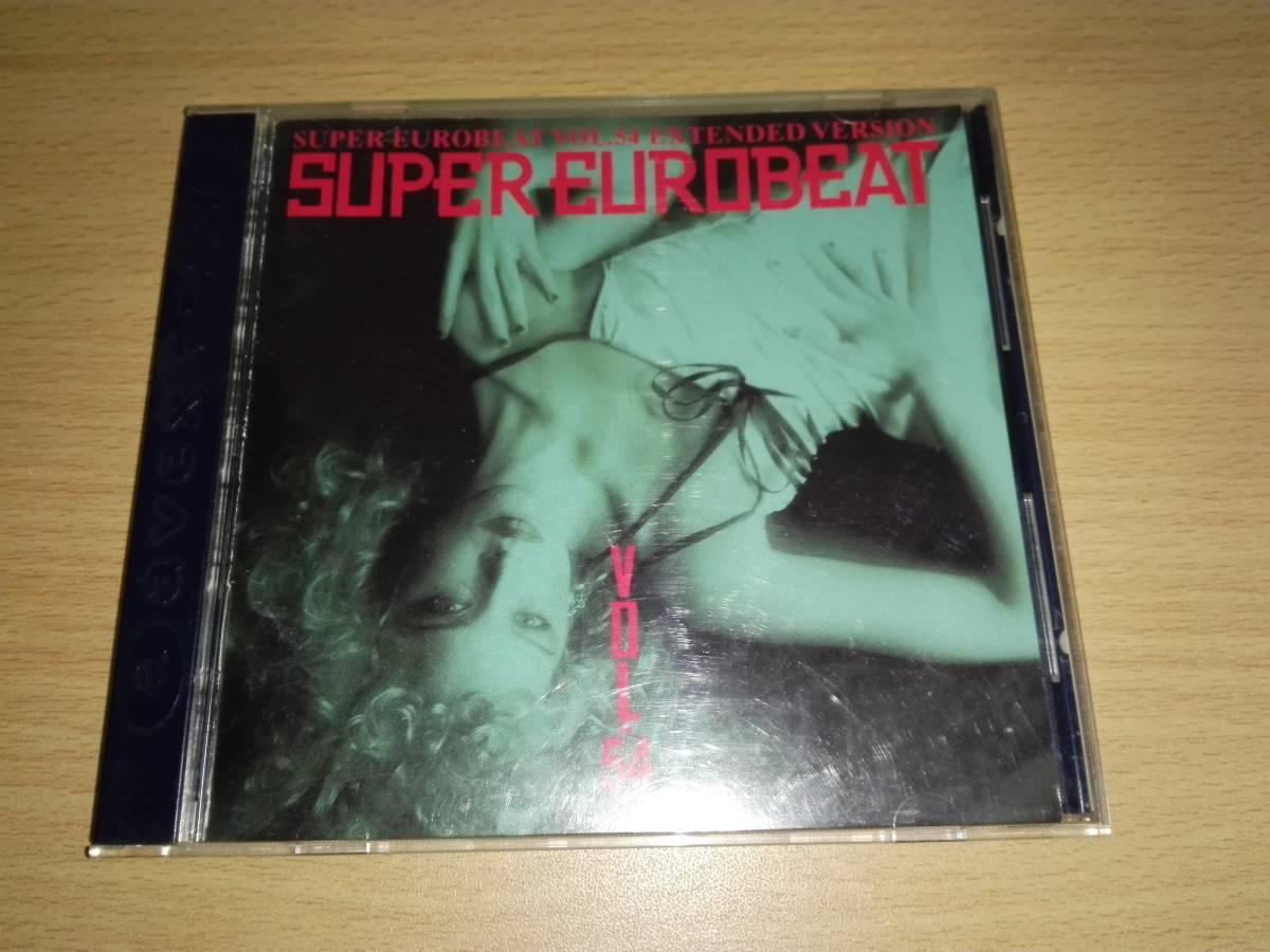 CD「SUPER EUROBEAT VOL.54」スーパーユーロビートVOL.54