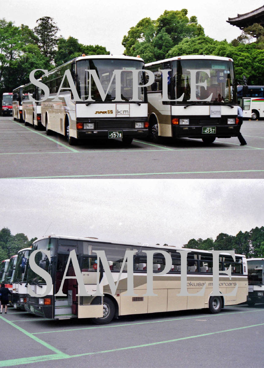 F【バス写真】L版2枚 km観光 MS726_画像1