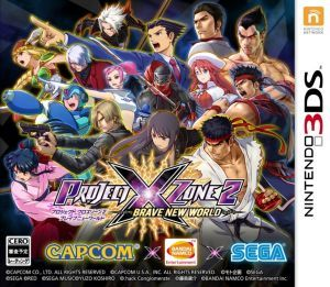 PROJECT X ZONE2 BRAVE NEW WORLD/ニンテンドー3DS_画像1