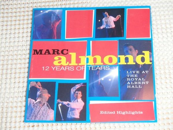 廃盤 Marc Almond マーク アーモンド 12 Years Of Tears/ Soft Cell Flesh Volcano 等で活躍 UK NW 重要人物 Royal Albert Hall でのライヴ