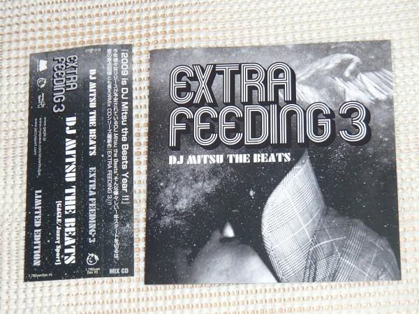廃盤 DJ Mitsu The Beats ミツ ザ ビーツ Extra Feeding 3/ J Dilla Madlib Parliament Foreign Exchange 等使用 良選曲MIX Jazzy Sport