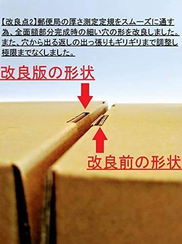 改良版 ダンボール A4サイズ 厚さ3cm 50枚 ゆうパケット クリックポスト 対応(外寸320x240x29mm)(ダンボール1.5mm厚) 日本製 N式上差込段ボ_画像3