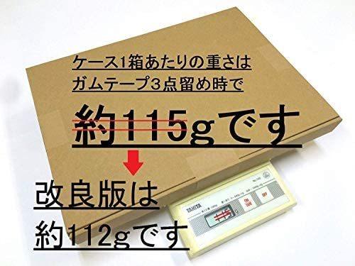 改良版 ダンボール A4サイズ 厚さ3cm 50枚 ゆうパケット クリックポスト 対応(外寸320x240x29mm)(ダンボール1.5mm厚) 日本製 N式上差込段ボ_画像5