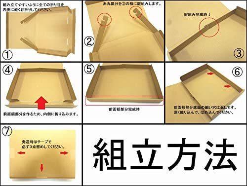 改良版 ダンボール A4サイズ 厚さ3cm 50枚 ゆうパケット クリックポスト 対応(外寸320x240x29mm)(ダンボール1.5mm厚) 日本製 N式上差込段ボ_画像7