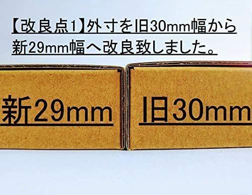 改良版 ダンボール A4サイズ 厚さ3cm 50枚 ゆうパケット クリックポスト 対応(外寸320x240x29mm)(ダンボール1.5mm厚) 日本製 N式上差込段ボ_画像2