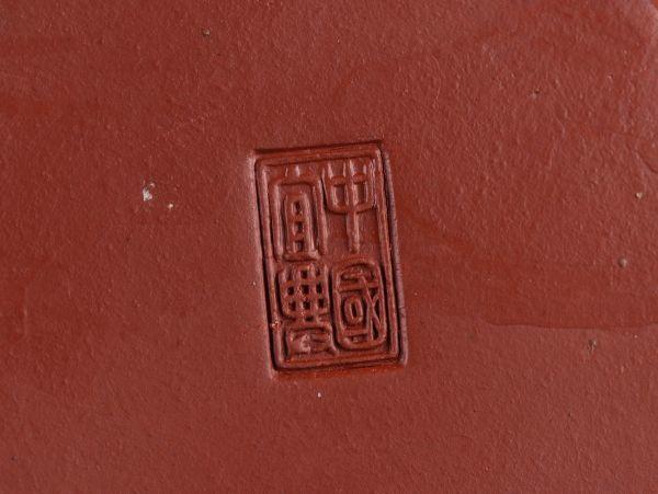 中国古玩 唐物 煎茶道具 朱泥 紫泥 中国宜興 款 紫砂壷 茶壷 急須 時代物 極上品 初だし品 a6281_画像10