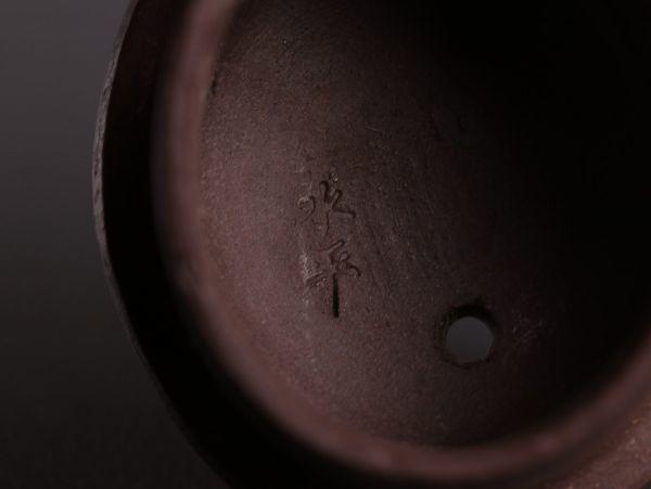 中国古玩 唐物 煎茶道具 朱泥 紫泥 水鏡隻池月 逸公 水平 款 仏手柑形 紫砂壷 茶壷 急須 時代物 極上品 初だし品 a6269_画像9
