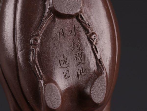中国古玩 唐物 煎茶道具 朱泥 紫泥 水鏡隻池月 逸公 水平 款 仏手柑形 紫砂壷 茶壷 急須 時代物 極上品 初だし品 a6269_画像10