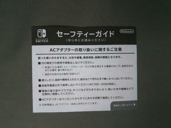 動作確認済 Nintendo Switch Joy-Con(L) ネオンブルー/(R) ネオンレッド(HADSKABAA)(バッテリー拡張モデル)_画像7