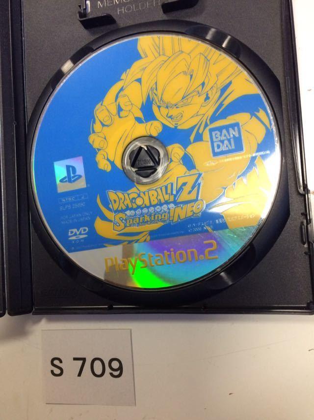 ドラゴンボール Z スパーキング ネオ SONY PS 2 プレイステーション PlayStation プレステ 2 ゲーム ソフト 中古 DBZ_画像2
