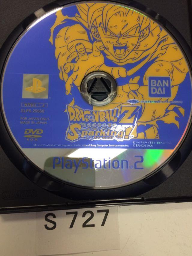 ドラゴンボール Z スパーキング SONY PS 2 プレイステーション PlayStation プレステ 2 ゲーム ソフト 中古 DBZ_画像3