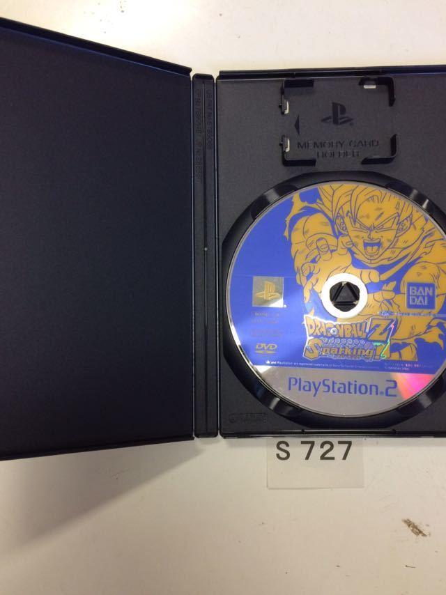ドラゴンボール Z スパーキング SONY PS 2 プレイステーション PlayStation プレステ 2 ゲーム ソフト 中古 DBZ_画像2