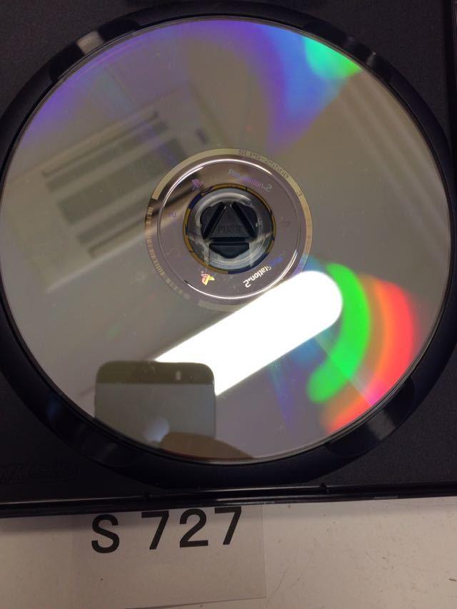 ドラゴンボール Z スパーキング SONY PS 2 プレイステーション PlayStation プレステ 2 ゲーム ソフト 中古 DBZ_画像4