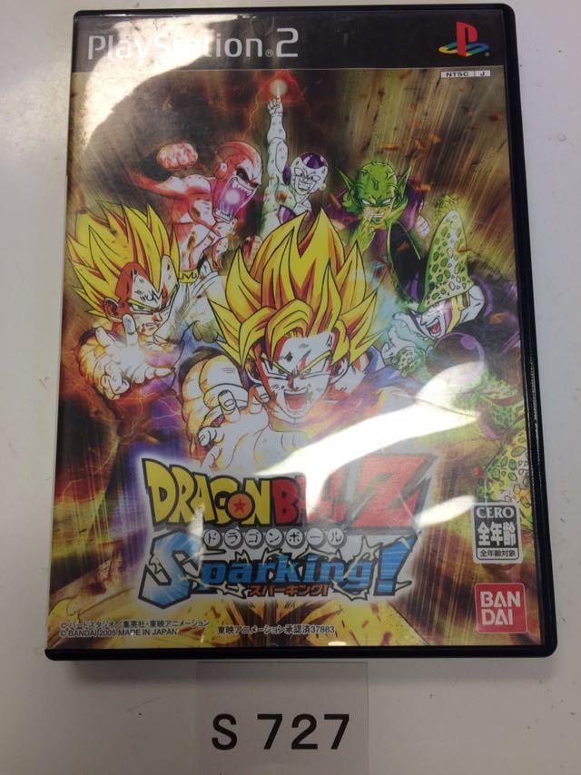ドラゴンボール Z スパーキング SONY PS 2 プレイステーション PlayStation プレステ 2 ゲーム ソフト 中古 DBZ_画像1