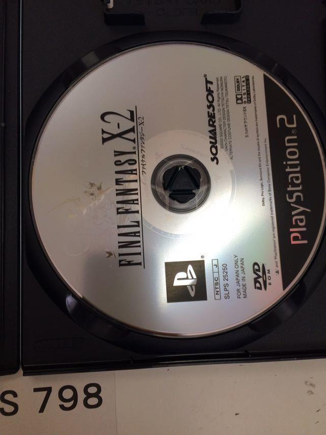 ファイナルファンタジー X 2 SONY PS 2 プレイステーション PlayStation プレステ 2 ゲーム ソフト 中古 FF 10
