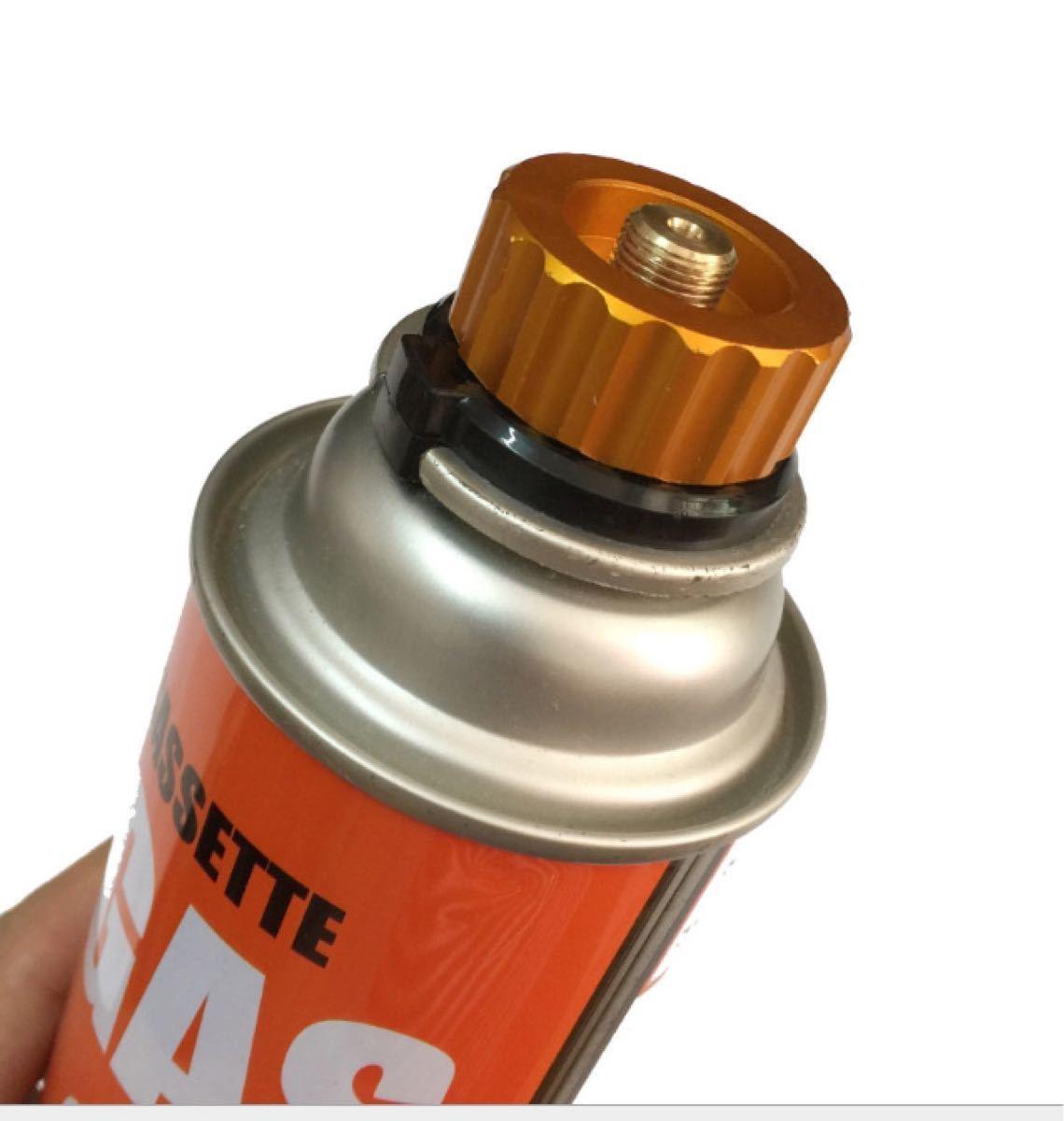 ガス変換アダプター CB缶→OD缶 2個セット キャンプ アウトドア キャンプ
