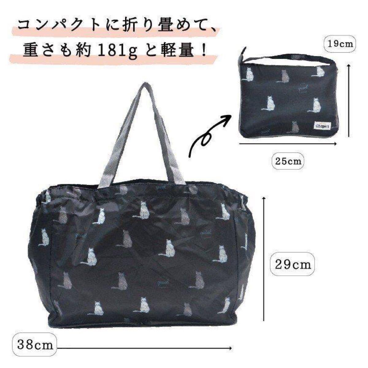保冷保温機能付きレジカゴバッグ 大容量折りたたみエコマイバッグトートバッグ柄限定