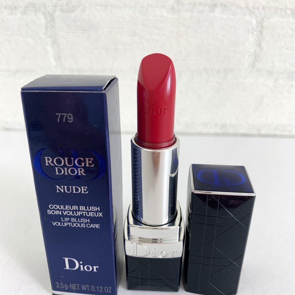 Dior ディオール  リップスティック ルージュ 口紅 779
