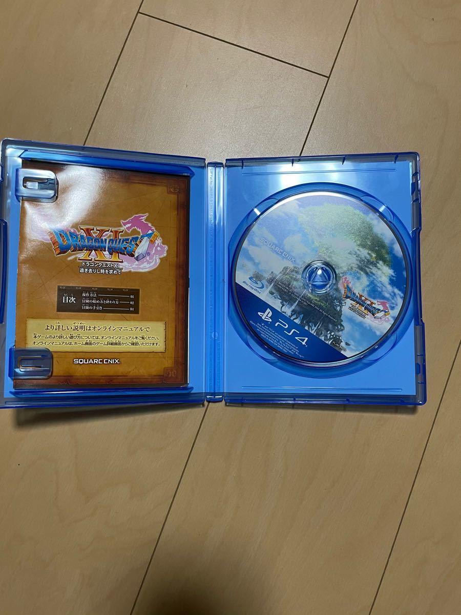 PS4 ドラゴンクエストXI過ぎ去りし時を求めて 送料無料