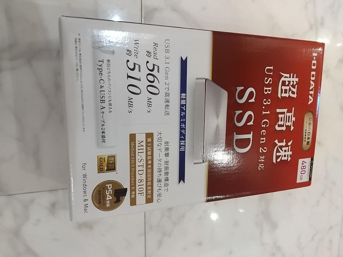 ポータブルSSD 480GB 新品 SDPX-USC480C